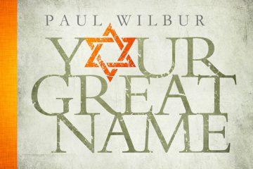 paulwilbur_yourgreatname